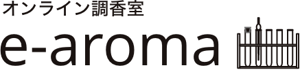 e-aroma オンライン調香室